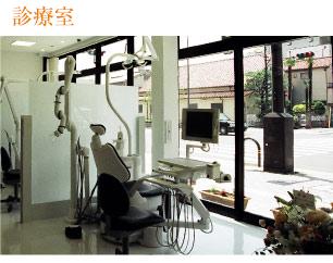 たかぎ歯科・矯正歯科photo